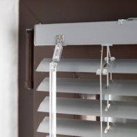 Jalousie BRU 50x160 Aluminium silber